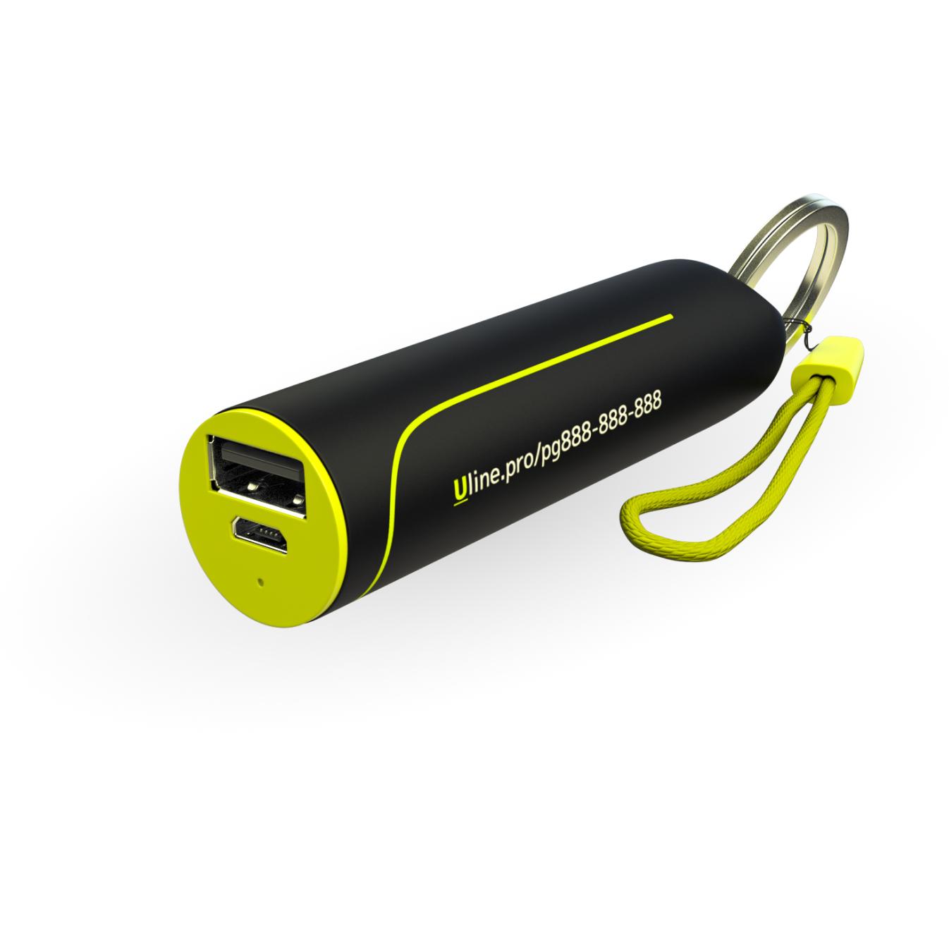 SmartKeychain U-PW-GPS-001